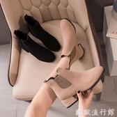 馬丁靴 馬丁靴女2020年春秋季新款英倫風粗跟單靴百搭高跟鞋切爾西短靴子 歐歐