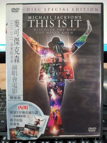 影音專賣店-P10-343-正版DVD-電影【麥可傑克森THIS IS IT未來的未來演唱會電影 雙碟版】