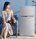小冰箱 220v冰箱家用雙門迷你小型宿舍...