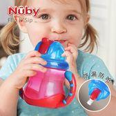 Nuby努比寶寶吸管杯 嬰兒學飲杯帶吸管防漏 兒童喝水杯帶吸管手柄 美芭