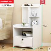 床頭櫃簡易帶鎖收納小櫃子組裝儲物櫃宿舍臥室組裝床邊櫃 時光之旅