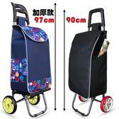 購物車買菜車小拉車便攜家用手推車老年人超市可摺疊拉桿車行李車 NMS快意購物網