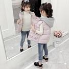 女童馬甲秋冬季2020新款外穿背心寶寶兒童裝洋氣坎肩羽絨棉馬夾潮 童趣潮品