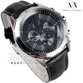 A X ARMANI EXCHANGE 精品錶 三眼多功能計時腕錶 皮帶 日期顯示 防水錶 男錶 AX2604