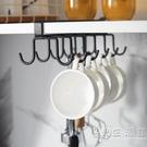 杯架子置物架水杯掛架杯架倒掛墻懸掛式杯架收納架杯架廚房免打孔 小時光生活館