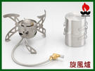 文樑 Wen Liang 專利旋風爐 NO.9712 附收納網 瓦斯爐 登山爐 爐具 飛碟爐 送轉接頭 台灣製造 OUTDOOR NICE