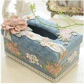 多功能紙巾盒家用抽紙盒歐式餐巾紙抽盒
