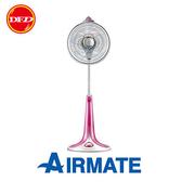 AIRMATE 艾美特 S30135R 迪士尼睡美人 12吋DC直流馬達節能遙控立地電扇 電風扇 公司貨