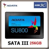ADATA 威剛 Ultimate SU800 256G SSD 2.5吋 固態硬碟