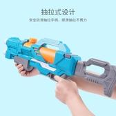 兒童男孩水槍呲水玩具槍戲水大容量水槍玩具