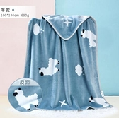 兒童毛毯 兒童毛毯被子薄款四季通用寶寶新生寶寶蓋毯午睡珊瑚絨小毯子【快速出貨好康八折】