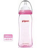 貝親Pigeon 矽膠護層寬口母乳實感玻璃奶瓶240ml/L粉(P26739L)(實體簽約店面) 專品藥局【2010182】