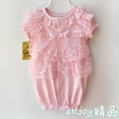 嬰兒滿月百日禮服哈衣寶寶純棉連體公主蕾絲爬服嬰兒服