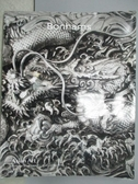 【書寶二手書T4/收藏_YBY】Bonhams_Asian Art_2019/5/13-14