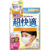優妮嬌盟超快適系列一般醫用口罩(未滅菌)幼兒園專用-3+1入/包 【康是美】