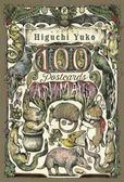 Higuchi Yuko插畫作品明信片收藏組:100 POSTCARDS Animals