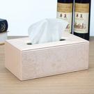 簡約歐式抽式面紙盒 餐巾抽紙盒 創意客廳茶幾餐廳臥室家用汽車載