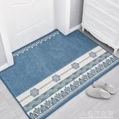 地墊門墊進門入戶門口家用腳墊進戶門前門廳客廳臥室地毯防滑墊子 NMS名購居家