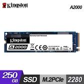 【Kingston 金士頓】A2000 250G PCIE SSD 硬碟