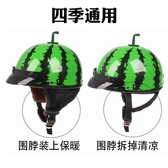 西瓜機車成人頭盔男女輕便式四季防曬安全帽