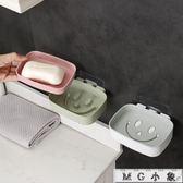 肥皂盒創意瀝水吸盤掛式皂架 肥皂盒