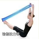 [拉拉百貨] 瑜伽 拉力帶 力量訓練 阻...