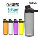 (送清潔3件組)美國CamelBak Chute Mag戶外運動水瓶RENEW 600ml 水瓶 吸管水瓶 運動水瓶
