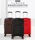 行李箱大容量28寸萬向輪布箱學生密碼箱男旅行箱牛津布拉桿箱YYP 琉璃美衣