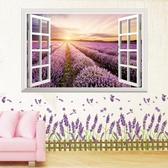 3D立體模擬假窗戶客廳臥室背景裝飾貼紙太陽沙發卡通兒童房墻貼畫  潮流衣舍