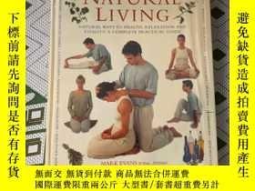 二手書博民逛書店the罕見guide to natural living 精裝銅