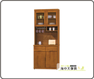 {{ 海中天休閒傢俱廣場 }} G-41 摩登時尚 餐櫃系列 A395-02 凱西柚木2.7尺餐櫃