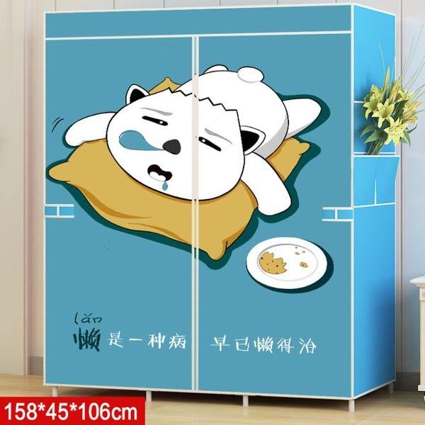 簡易衣柜兒童成人宿舍臥室布衣柜簡約現代經濟型省空間組裝小衣櫥