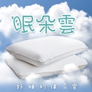 枕頭 / 釋壓枕【眠朵雲-超釋壓深度睡眠...