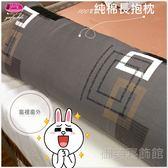 ivyの 織品【天長地久系列】 『窗裡窗外』100%純棉˙長抱枕(1.5*4尺) MIT