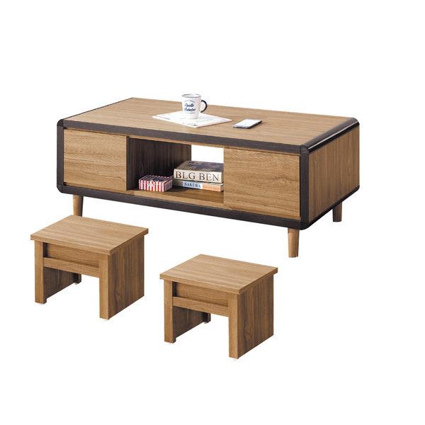 【采桔家居】爾多 時尚4尺柚木紋大茶几(附贈收納椅凳二張)