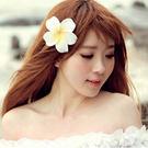 【TT116】韓國花朵發夾頭飾雞蛋花邊夾海邊沙灘渡假必備頭花度假沙灘花發飾