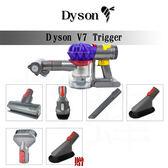 ㊣胡蜂正品㊣ Dyson V7 Trigger 加強版 五吸頭版 額外加贈 小軟毛刷 無線 手持 吸塵器