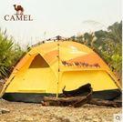 戶外帳篷3-4人自動速開遮陽防雨雙層套裝野外露營四季帳篷