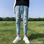 港風夏季薄款男士破洞牛仔褲小直筒修身潮流男褲子韓版乞丐九分褲 美斯特精品