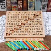 兒童玩具3-7周歲認數字男孩子開發大腦益智力積木女寶寶4-6歲男童QM 西城故事