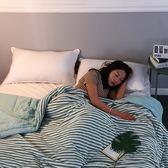 日式水洗棉全棉夏被空調被夏涼被可水洗簡約條紋單雙人夏天薄被子(全館滿1000元減120)