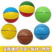 5號拍拍球幼兒園寶寶小皮球彈力球充氣室內外皮球       俏女孩