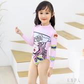 水母服兒童2019新款速干潛水服女童中大童可愛寶寶防曬連體游泳衣 aj9160『紅袖伊人』