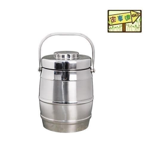 [ 家事達 ] 瑪露塔 2L高真空不鏽鋼悶燒鍋 特價