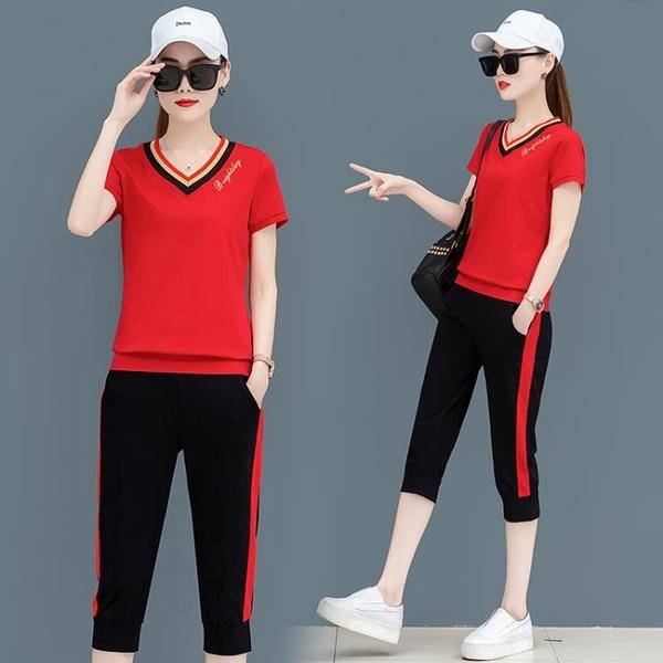 休閒套裝女春夏季2019新款韓版時尚寬鬆顯瘦跑步運動服棉兩件套潮【免運】