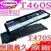 Lenovo 電池(原廠/短款/內接式)-聯想 T460S電池,T470S電池,00HW025, SB10F46463 ,3ICP7/38/64