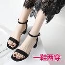 涼鞋女 2019新款 粗跟 高跟 裸色一字帶羅馬涼鞋 中跟黑色涼鞋女