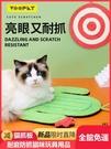貓抓板 劍麻墊子耐磨防抓貓咪玩具保護沙發貓爪器磨爪墊貓爪板用品【八折搶購】