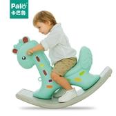寶寶搖椅嬰兒塑料帶音樂搖搖馬 cf