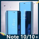三星 Galaxy Note 10/10+ 電鍍半透保護套 鏡面側翻皮套 免翻蓋接聽 原裝同款 支架 手機套 手機殼